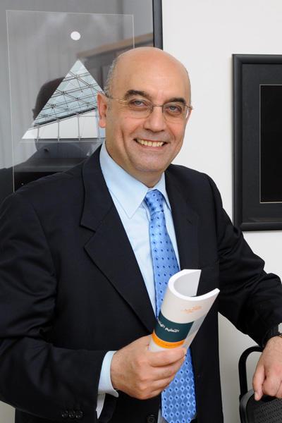 Dr. George E. Nasr