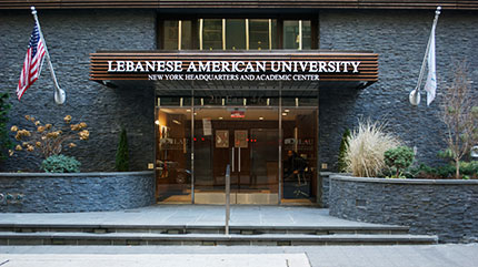 lau-nyc-entrance.jpg