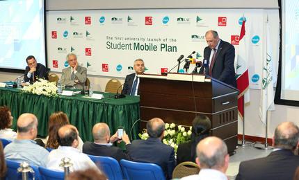 student-mobile-plan-01-big.jpg