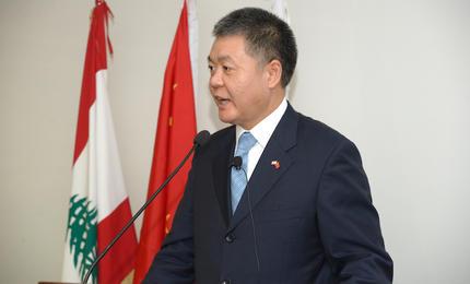 20170919 Chinese Ambassador 04.jpg