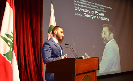 Georges-Khabbaz-2017-01.jpg