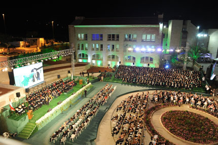 commencement-byblos-2012-01.jpg