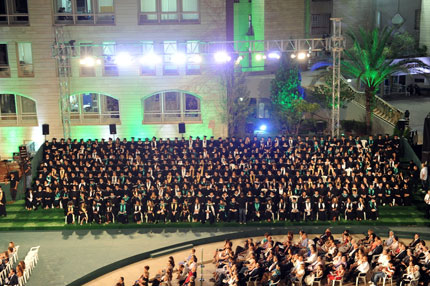 commencement-byblos-2012-07.jpg