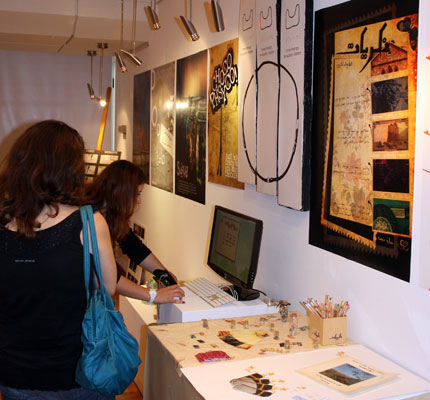 graphic-design-exhibits2010-04-big.jpg