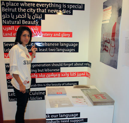 graphic-design-exhibits2010-08-big.jpg